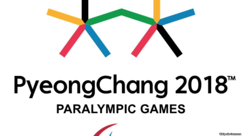 Команда Беларуси отправилась на зимние Паралимпийские игры в Южную Корею