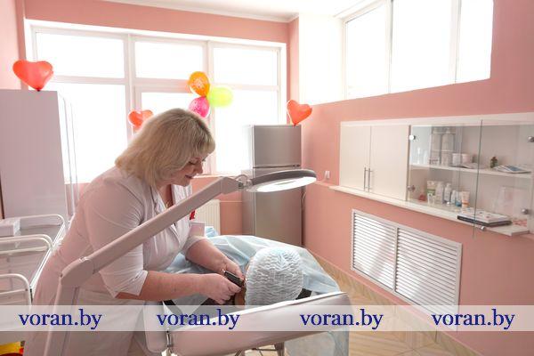 В Вороновской больнице открылся косметологический кабинет