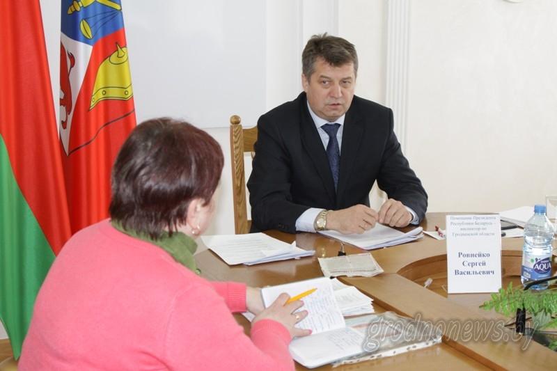 Сергей Ровнейко: «Политика государства направлена на развитие регионов»