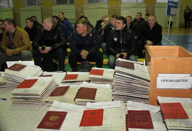 Призыв военнообязанных в связи с проверкой Вооруженных Сил начался в Беларуси