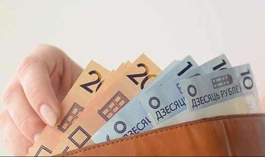 Новый размер удержания с нанимателей средств для выплаты зарплаты установлен в Беларуси