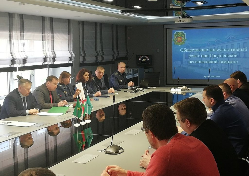 Результаты работы в условиях действия нового таможенного кодекса подвели на заседании общественно-консультативного совета при Гродненской региональной таможне