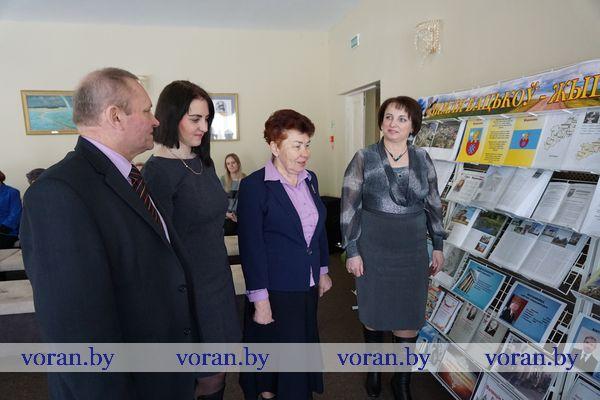 В Вороново подведены итоги работы за 2017 год по выполнению Соглашения о сотрудничестве между районным объединением профсоюзов, районной организацией «БРСМ» и районного совета ветеранов