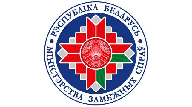 МИД Беларуси вручил ноту послу Литвы в связи с происшествием на Игналинской АЭС