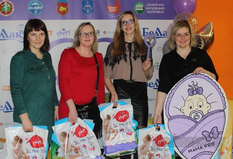 Для мам и не только. В Гродно проходит республиканский конгресс «Мама Pro»