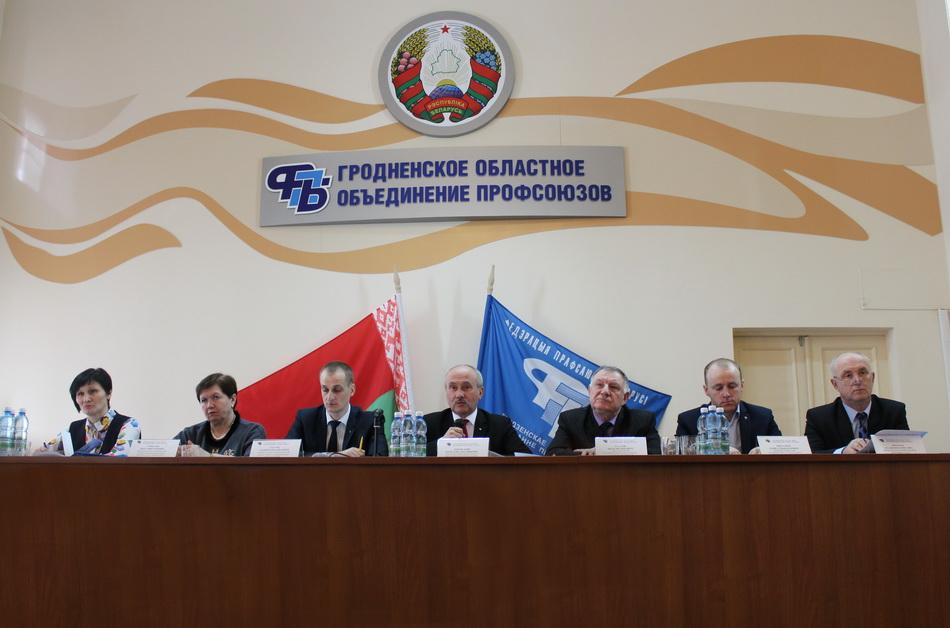 С профсоюзом по жизни. На заседании Совета областного объединения профсоюзов подвели итоги работы в прошлом году и обсудили планы