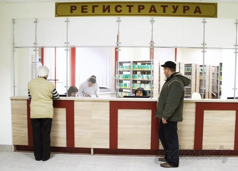 В Беларуси изменен график работы учреждений здравоохранения в выходные и праздники в марте