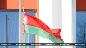 Беларусь в знак солидарности с Россией 28 марта приспустила госфлаги и отменила развлекательные программы в телеэфире