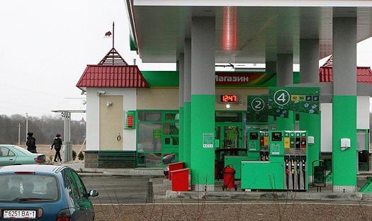 Топливо на АЗС в Беларуси с 15 марта дорожает на 1 копейку