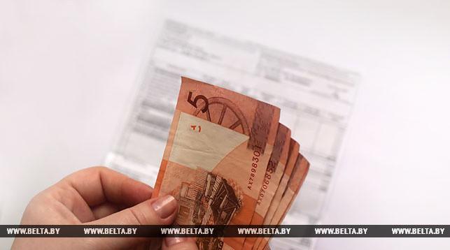 Правительство определило перечень ЖКУ, оплачиваемых не занятыми в экономике по полной стоимости