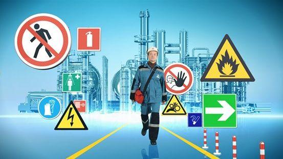 Организация промышленной безопасности на предприятии