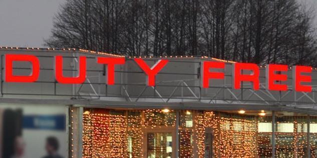 Магазин duty free планируют организовать в одном из автодорожных пунктов пропуска на въезде в Беларусь