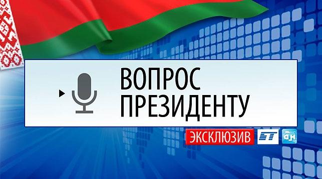 Александр Лукашенко встретится с журналистами в телестудии Белтелерадиокомпании