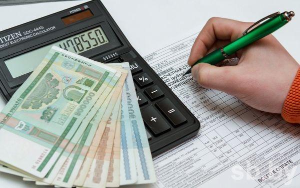 В Беларуси предлагается увязать тарифы на ЖКУ с качеством оказанных услуг