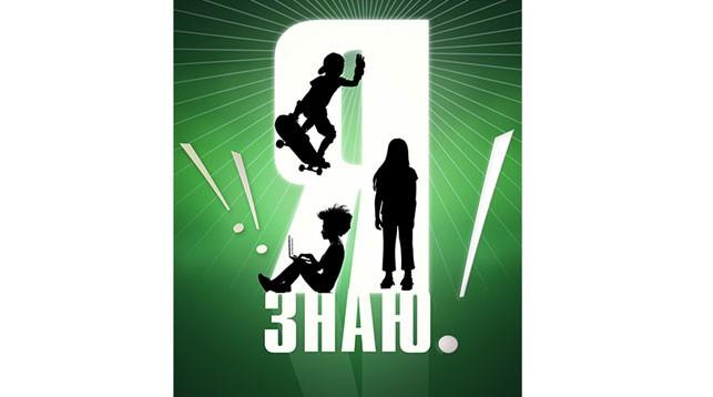 Самого эрудированного знатока среди белорусских школьников определят в телеэфире
