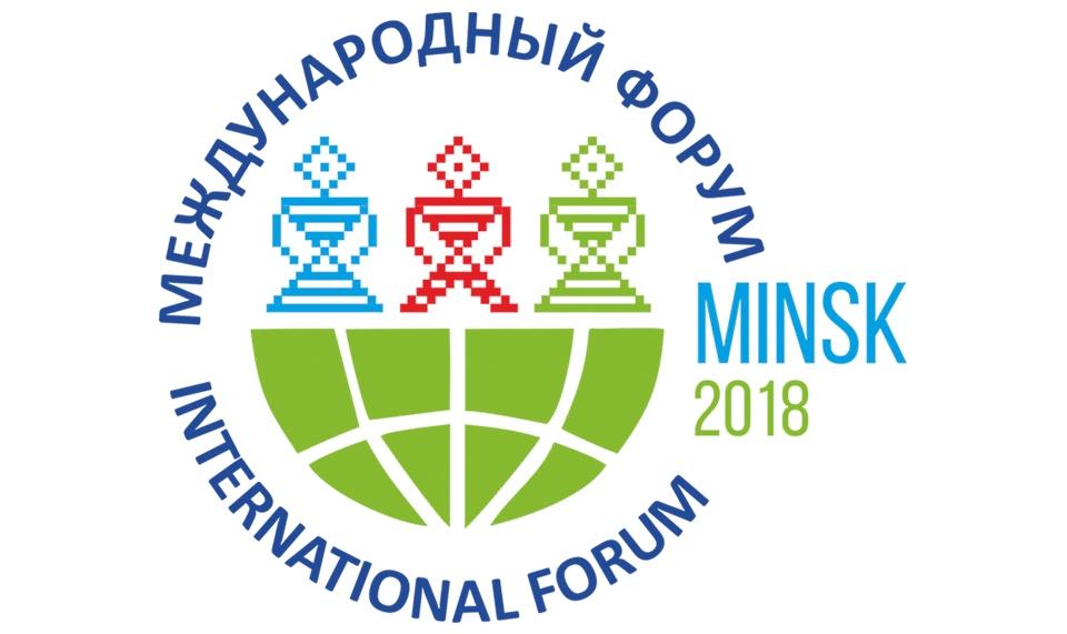 «Профсоюзы и «зеленые» рабочие места». В Минске пройдет масштабный международный форум