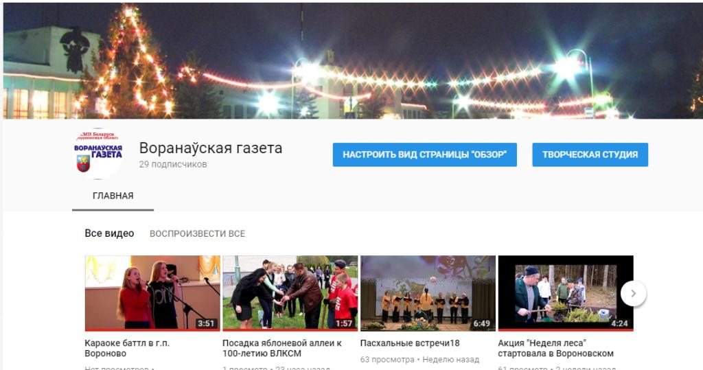 Смотрите новые видеоролики на нашем сайте и Youtube-канале