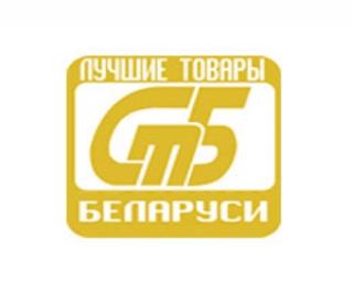 Объявлен конкурс «Лучшие товары Республики Беларусь» 2018 года