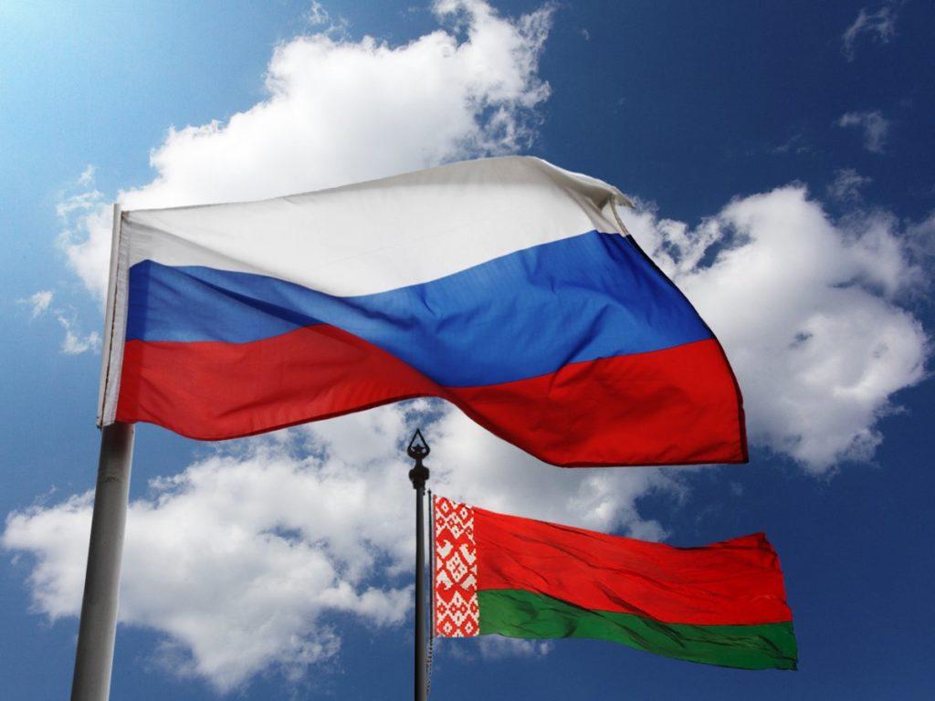 День единения воплощает в себе братство и нерушимую дружбу народов Беларуси и России — Александр Лукашенко