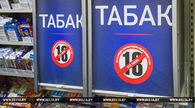 Некоторые виды сигарет дорожают в Беларуси