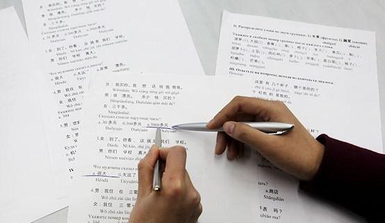 Центр китайского языка и культуры открылся в БГТУ