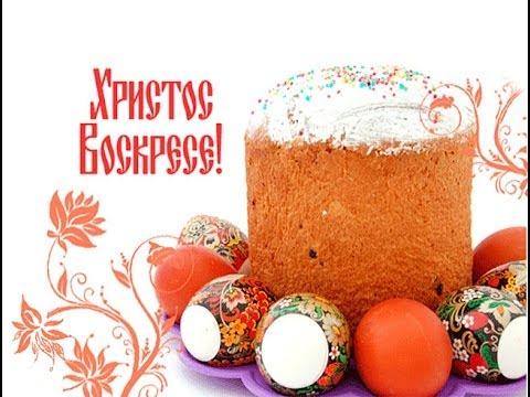 Поздравление Президента Беларуси с Христовым Воскресением
