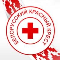 Напишем историю Красного Креста вместе