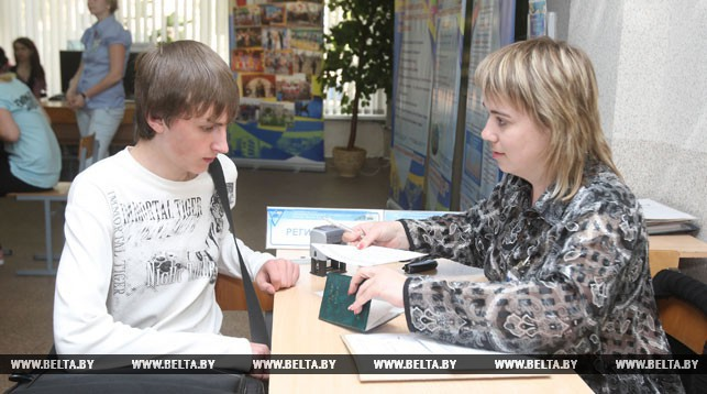 В Беларуси начинается регистрация на ЦТ