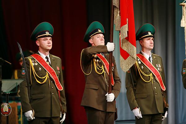 В Гродно состоялся торжественный вечер, посвященный 100-летию пограничной службы Беларуси