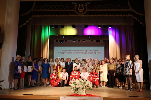 Музей истории Красного Креста планируют создать в Гродно