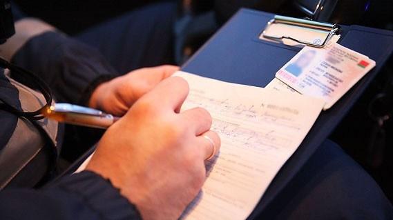 ГАИ: введение штрафных баллов направлено на профилактику систематического нарушения ПДД