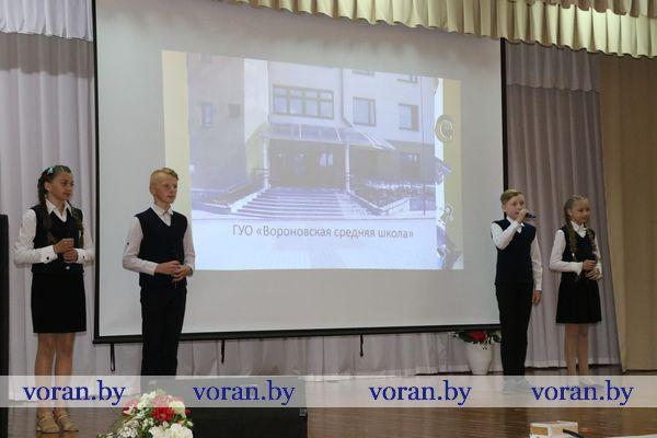 Сегодня в Вороновской школе прошла XIII научно-практическая конференция «Дорога в будущее» (Фото, Будет дополнено)