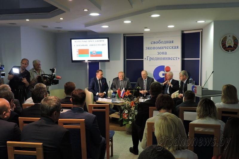 Белорусско-словацкий бизнес-форум проходит в Гродно