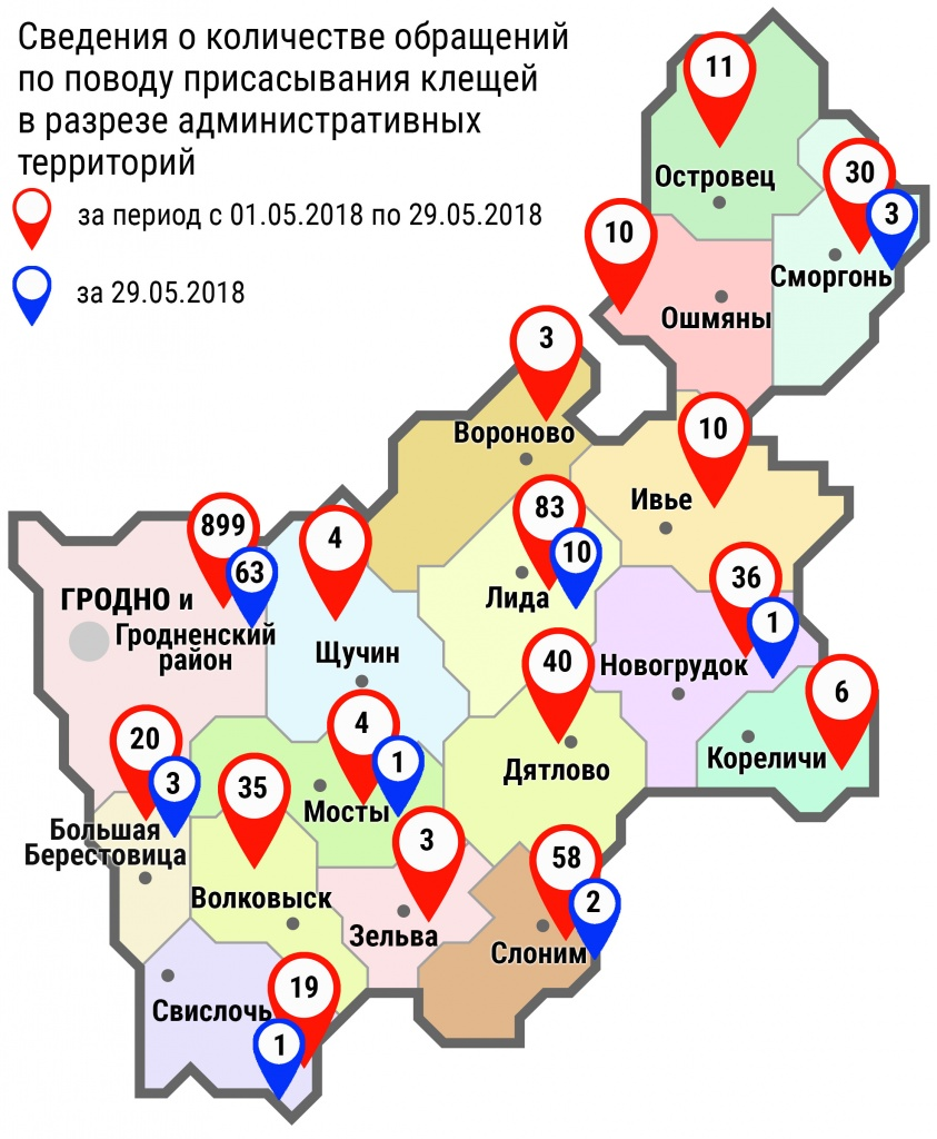 С начала мая в организации здравоохранения области по поводу укусов клещей обратились 1272 человека, в том числе вчера, 29 мая — 76 человек