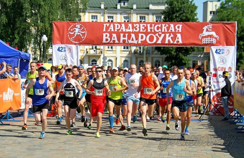 Участниками «Гарадзенскай вандроўкі» в Гродно станут около 400 бегунов