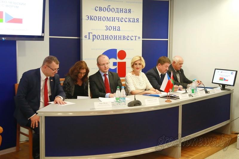 Белорусско-чешский бизнес-форум прошел в Гродно