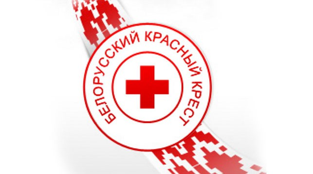 Месячник БОКК пройдет в Беларуси с 8 мая по 1 июня