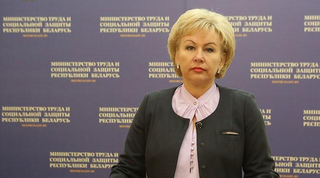 В Беларуси изучается возможность перехода на электронные трудовые книжки