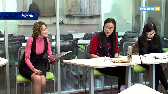 Дети из Китая с июня начнут учить русский язык в Гродно (+видео)