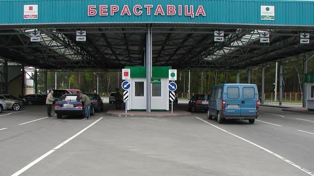В пункте пропуска «Берестовица» 8 мая будет ограничено движение транспорта на въезд в Беларусь