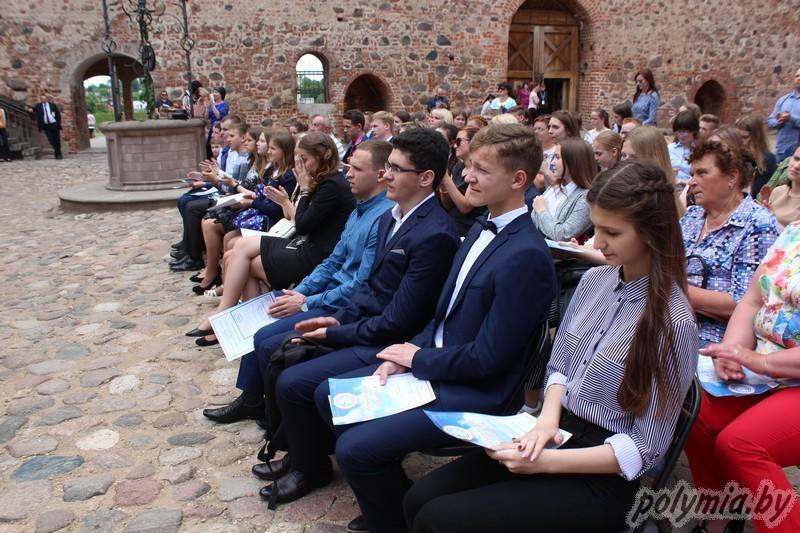 Фонд мира вручил стипендии лучшим учащимся и студентам Гродненщины
