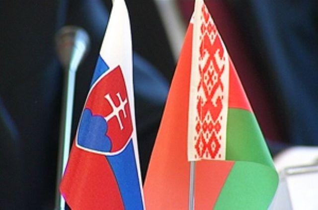 Словацко-белорусский бизнес-форум пройдет в Гродно 31 мая