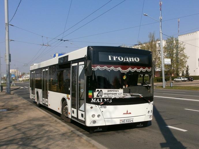 Как будет работать общественный транспорт во время ХII Фестиваля национальных культур