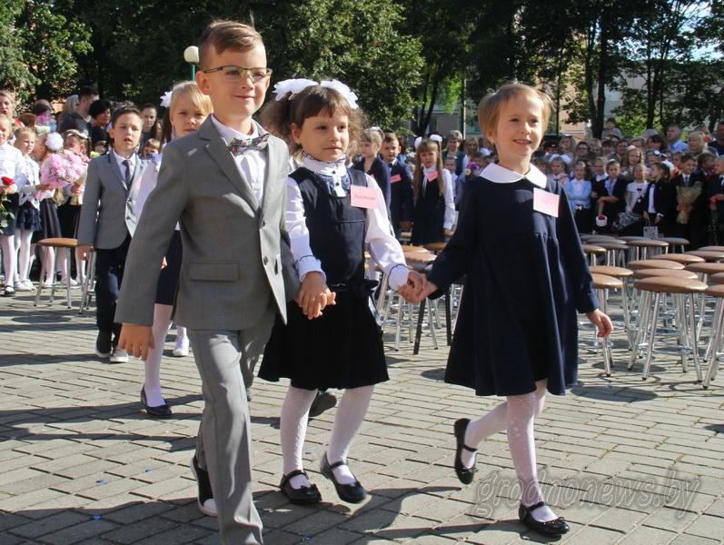 Школьные линейки в Гродненской области посвящены Году малой родины