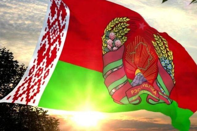 13 мая – День Государственного герба Республики Беларусь и Государственного флага Республики Беларусь