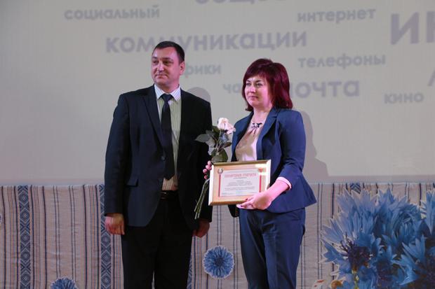 Большой пресс-тур и награды для журналистов. Островец. (фотоотчет)