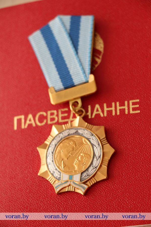 Ордена Матери в канун Дня семьи вручены трем женщинам Вороновщины