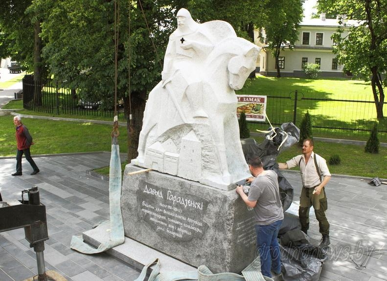 The monument of Lord David of Grodno was put up on a plinth in a regional centre