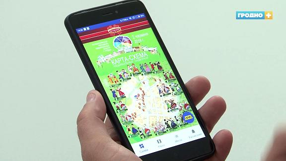 Мобильное приложение Фестиваля национальных культур уже доступно для скачивания (+видео)