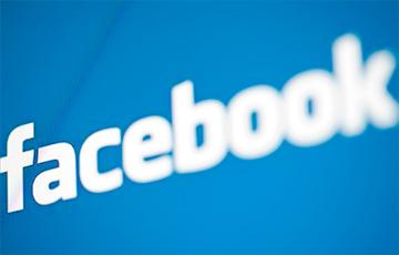 Facebook запустит сервис для онлайн-знакомств